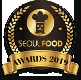 Seoul Food Awards 2019